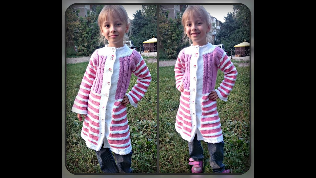 кардиган пальто на девочку 4 5 лет вязание спицами Youtube