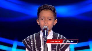 الحلقة السادسة – مرحلة الصوت وبس – أمجد نبيل