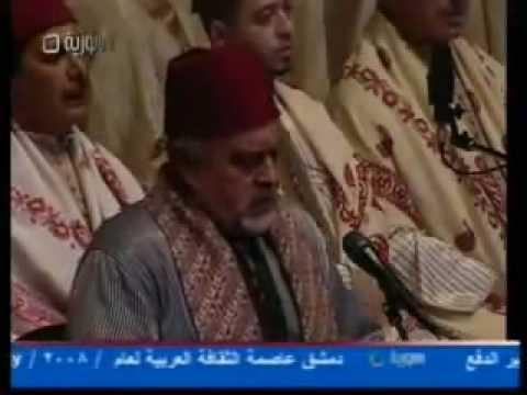 Ensemble al-Kindi & Shaykh Hamza Shakur