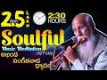 Music With Meditation | 2:30Hours Soulful Music Meditation | By Brahmarshi Pitamaha Patriji | PMC