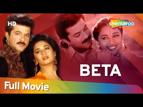 Beta   Madhuri Dixit   Anil Kapoor   Aruna Irani   Bollywood Family Entertainer Movie