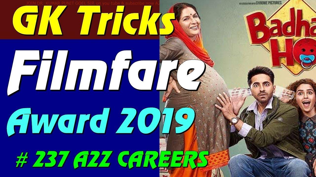 Filmfare Award 2019 Current Affairs 24 March 2019   Quiz #236   #A2Z  Careers GK Tricks