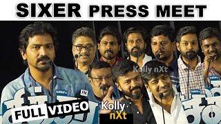 Vaibhav Sixer movie Press Meet