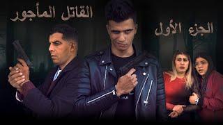 فيلم مغربي بعنوان