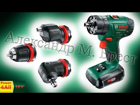 Bosch AdvancedImpact 18 QuickSnap \ 18 volt cordless hammer drill \ Overview of the tool