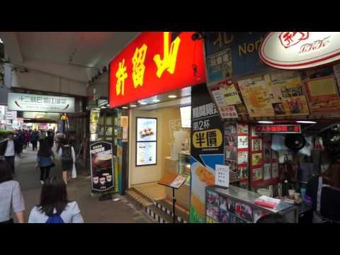 Hong Kong, Tsim Sha Tsui, walking to Kowloon Park