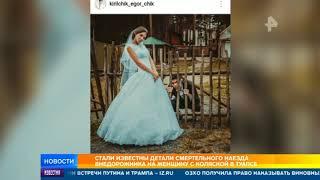 Фото Стали известны детали смертельного наезда внедорожника на женщину с коляской в Туапсе