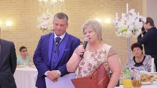 Свадебное поздравление от мамы
