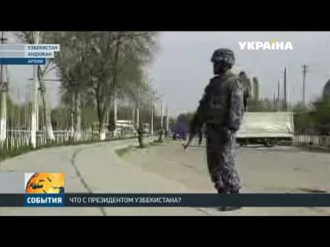 избавиться катышков узбекский фронт против россии открыт активных видов спорта