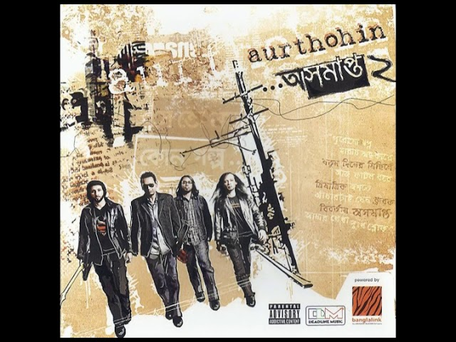 aurthohin-shurjo-2-audio-rock-music-cafe