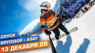 Откртытие курорта Эльбрус Спуск на сноуборде Prime Wood по трассе Кругозор Азау