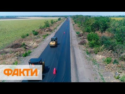 Украинские дороги. Как