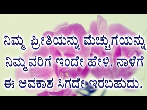 Kannada love letter mp3 video mp4 3gp download mp3woo kannada love letter love story to make love altavistaventures Images