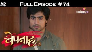 Bepannah - 28th June 2018 - बेपनाह - Full Episode