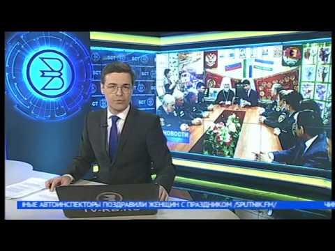 Строительство метро в новосибирске в 2017 году новости на сегодня