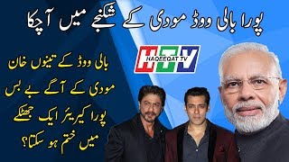 Upcoming Turning Point For Bollywood Khans