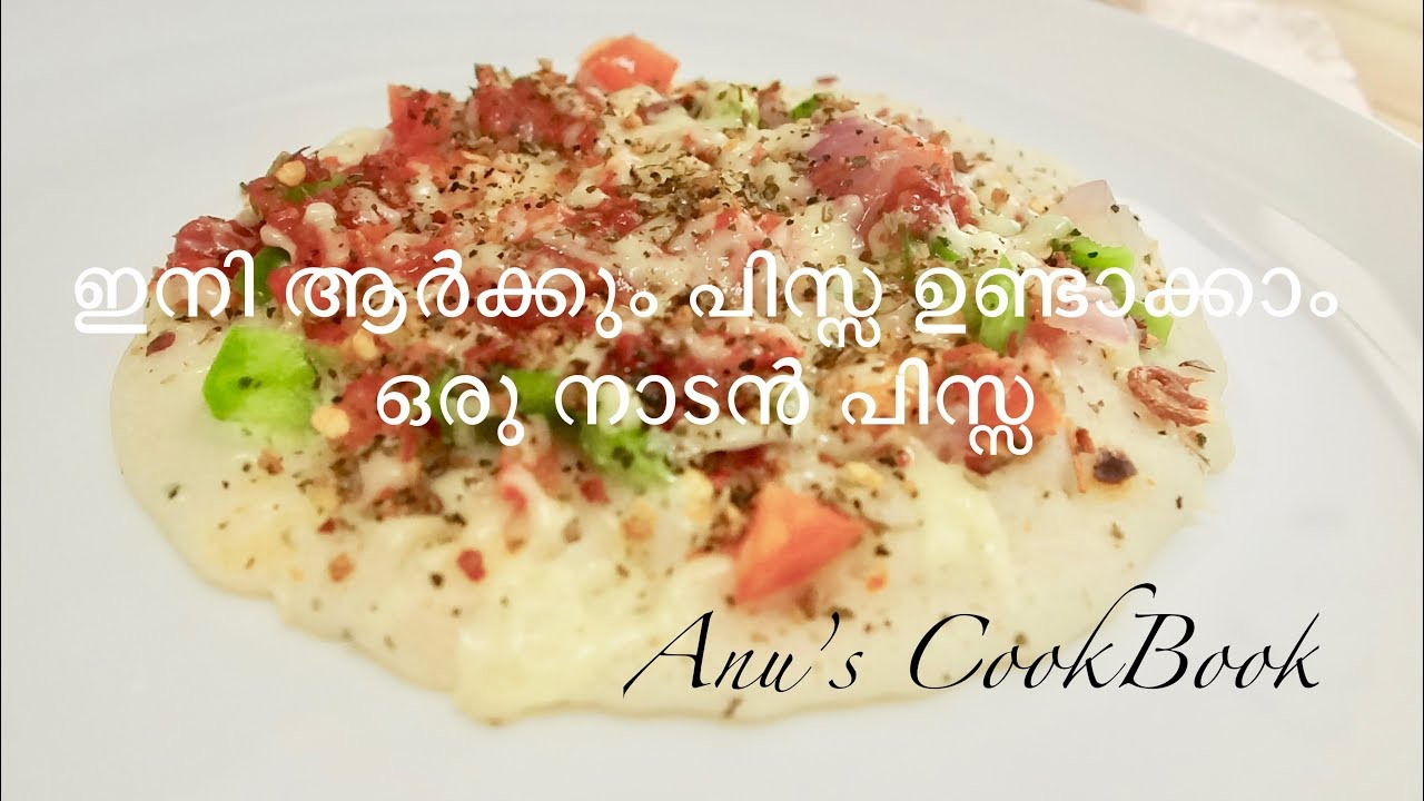 Easy Cake Recipes In Malayalam: Pizza Dosa/Dosa Pizza - Malayalam