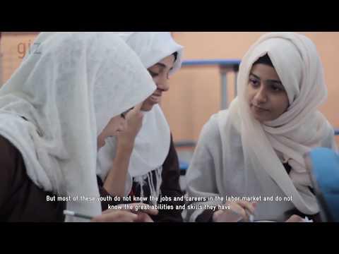 Career Guidance and Labour Market Orientation for school students – Aden, Yemen