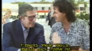 Marcello Mastroianni interviewed by Julian Chagrin in 1992