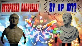 Пунические войны 3. Ганнибал vs Сципион. Рим против Карфагена / БИЧ