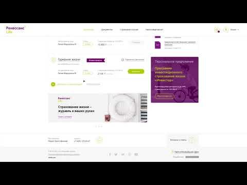mix займ вход в личный онлайн займы на карту мгновенно бомжам