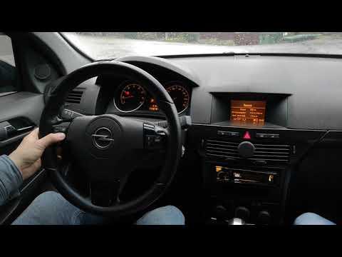 Работа интерфейса управление кнопками на руле Zexma Mfd207op Opel Astra H Zafira B