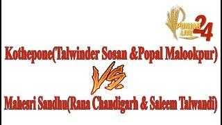 Best Match-Kothepone vs Mahesri Sandhu