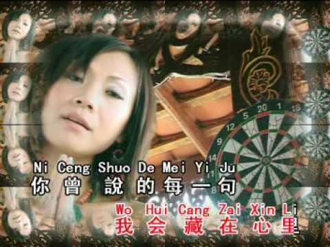 Angel Lim  New Album XIE XIE NI