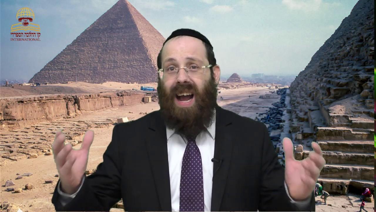 מוסר מהפרשה עם הרב יוסף שושן - פרשת בא
