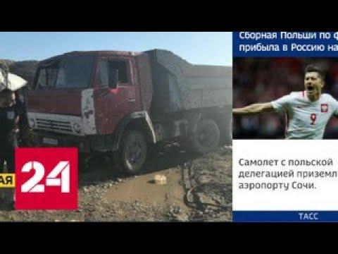 Среди пострадавших в ДТП в Дагестане - трое детей - Россия 24