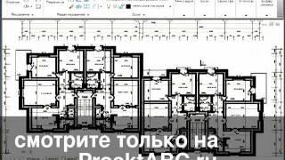[url=http://proektabc.ru]уроки создания проекта дома[/url]