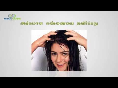 Cosmidermis Skin Care Madurai -7373540111