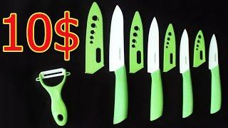 Набор керамических ножей из Китая с AliExpress Керамический нож(Набор керамических ножей из Китая с AliExpress Керамический нож findking купить. Оксид циркония кухня зеленый цвет..., 2016-07-20T16:53:48.000Z)