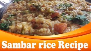 Sambar Rice in Tamil | sambar sadam recipe | Bisibelabath | Variety Rice Recipes