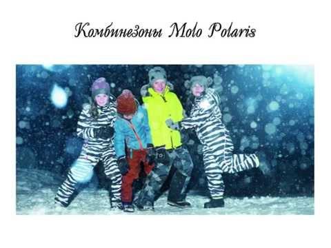 Комбинезон molo polaris husky в москве в интернет-магазине www. Olelookoe. Ru. У нас вы можете купить качественную детскую одежду и аксессуары.