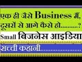 """""""Money & Success"""" In Less Affords 