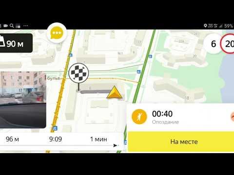 Заработок за воскресенье в Яндекс такси тариф эконом 2020 год. Работа на своей машине в Москве