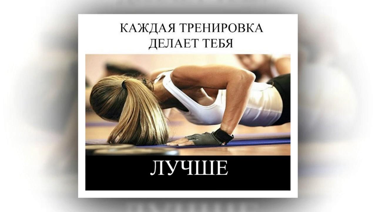 Картинка каждая тренировка делает тебя лучше