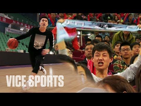 Chinese Iverson and The World's Craziest NBA Fans