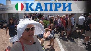 видео Пляжный интерьер от Миссони (Missoni)