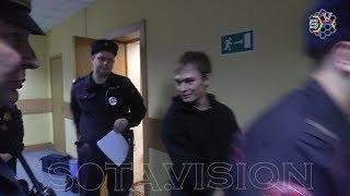 Дело о поджоге офиса «Единой России» в Москве анархистом Азата Мифтахова