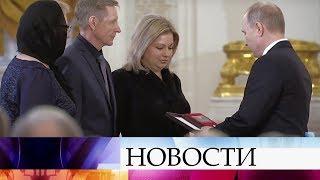 Владимир Путин вручил «Золотую Звезду» Героя России семье погибшего в Сирии летчика Романа Филипова.