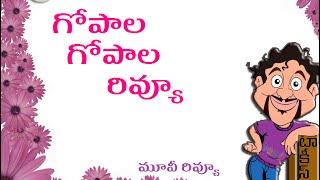 Gopala Gopala Movie Review - Total Pawan Kalyan Magic