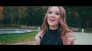 EDYTA PISKORZ - Teraz Weź Mnie (Official Video)