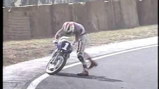 1992全日本ロードレースGP125最終戦・筑波