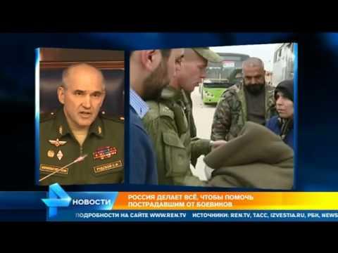Сирийские войска развивают наступление на террористов в Алеппо