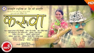 new-nepali-lok-dohori-tame-karuwa---khem-century-januka-tamang-ft-ramji-khand-ranjita-gurung