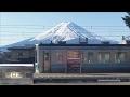 中央線211系河口湖行(高尾→河口湖)車窓 【富士急行線直通】Mt.Fuji