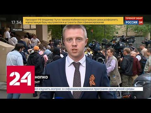 Приговор Кокорину и Мамаеву: сколько еще сидеть футболистам - Россия 24