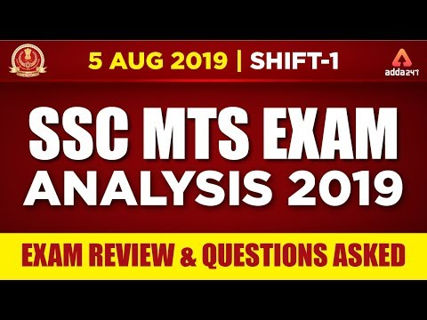 SSC & Railway Exams 2019: General Science Free Pdf   Download Now
